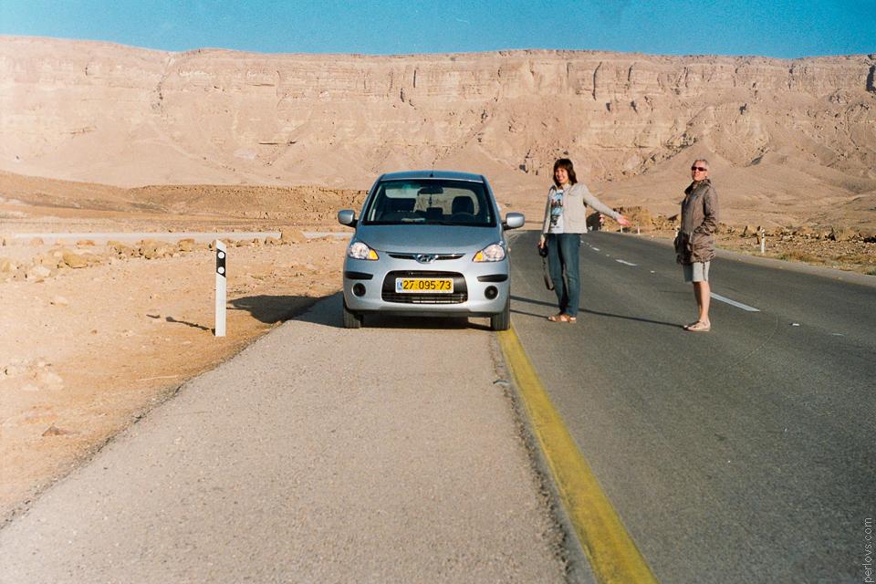 1106_1110_Израиль_0002-2